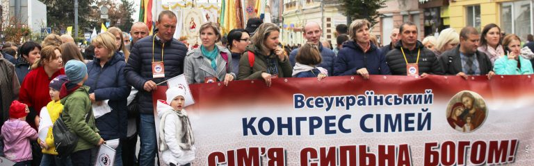 """Ukraine : """"The future of the Church is the family living with God"""""""